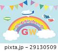 ゴールデンウィーク ベクター ロゴのイラスト 29130509