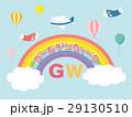 ゴールデンウィーク ベクター ロゴのイラスト 29130510
