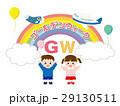 ゴールデンウィーク ベクター ロゴのイラスト 29130511