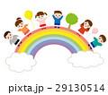 子供 ベクター 虹のイラスト 29130514