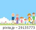 街並み 家族 ファミリーのイラスト 29135773