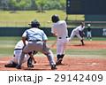 高校野球 29142409