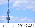 東京スカイツリー スカイツリー ランドマークの写真 29142881