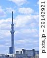 東京スカイツリー 街並み スカイツリーの写真 29142921