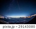 星降る夜 29143080
