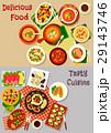 食 料理 食べ物のイラスト 29143746
