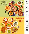 料理 ベクトル イタリアンのイラスト 29143975