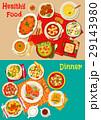 料理 ベクトル お肉のイラスト 29143980