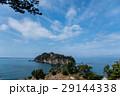 堂ヶ島 早春 伊豆の写真 29144338