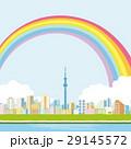 町並み 川 東京スカイツリーのイラスト 29145572