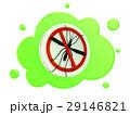 mosquito spray 29146821