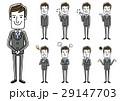 男性ビジネスマン:セット、バリエーション 29147703