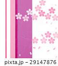 桜 和紙 和柄 29147876