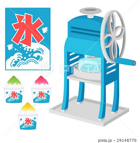 かき氷機水色のイラスト素材 29148770 Pixta