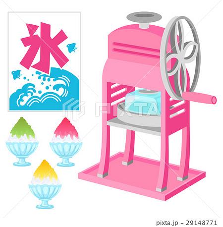 かき氷機ピンクのイラスト素材 29148771 Pixta