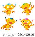 ロボットキャラ、ロボットアイコン、ロボット 29148919