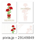 4 Cards of Mother's Day 29149849
