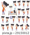 女性 中国人 チャイナ服のイラスト 29150012