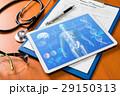 医療 タブレット メディカルの写真 29150313