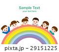 子供 虹 ベクターのイラスト 29151225