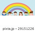 子供 虹 ベクターのイラスト 29151226
