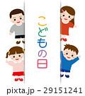 子供 ベクター コピースペースのイラスト 29151241