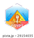 Egypt - modern vector line travel illustration 29154035