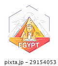 Egypt - modern vector line travel illustration 29154053