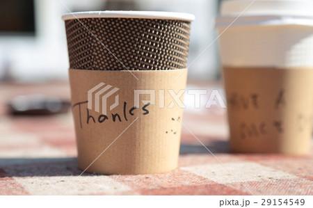 珈琲の写真素材 [29154549] - PIXTA