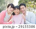 屋外 3人 笑顔の写真 29155386