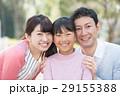 屋外 3人 笑顔の写真 29155388