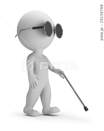 3d small people - blind 29156768