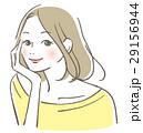 ベクター ビューティー 女性のイラスト 29156944