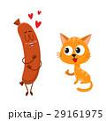 ねこ ネコ 猫のイラスト 29161975