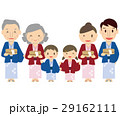 家族 温泉 全身のイラスト 29162111
