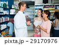 薬剤師 女の人 女性の写真 29170976