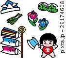 金太郎 端午の節句 五月のイラスト 29174608