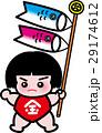 金太郎 鯉のぼり 端午の節句のイラスト 29174612