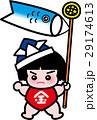 金太郎 鯉のぼり 端午の節句のイラスト 29174613