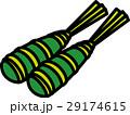 ちまき 粽 端午の節句のイラスト 29174615