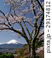 富士山 春 雪の写真 29174812