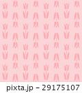 チューリップのパターン 29175107