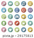 ビジネスアイコン - ツールセット 29175813