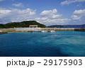 風景 港 阿嘉島の写真 29175903