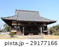 130309-06 西林寺 29177166