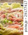 豚肉 ミルフィーユ鍋 豚バラ肉の写真 29177417