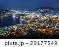 長崎の夜景 29177549