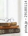 古書と眼鏡 29180114