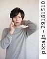 男性 30代 スマートフォンの写真 29181510