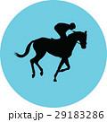 馬 ジョッキー 馬術のイラスト 29183286